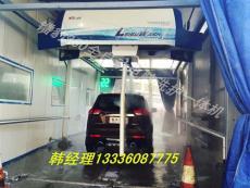 进口品质 质保三年 镭豹360全自动洗车机