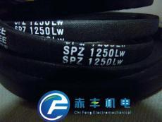 SPZ2760LW三角帶