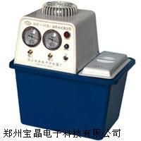 SHZ-DIII循環水真空泵 真空泵