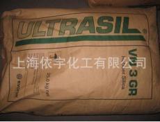 德固薩白碳黑UltrasilVN3 高硬度白炭黑