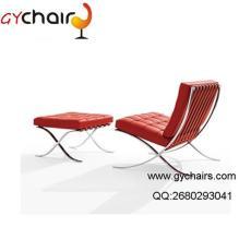 巴塞罗那椅 休闲沙发椅