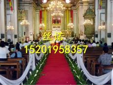最新最全的婚慶地毯 上海廠家低價大量供應