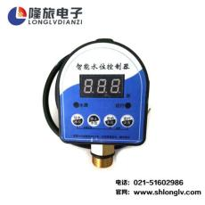 上海MD-SK水塔水位控制器/水位开关自动控