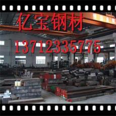 X160CrMoV12冷作合金工具鋼