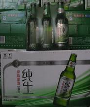 青島小瓶純生