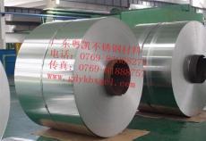 造船板材316L不锈钢310板材304不锈钢板材厂