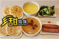 山东中式快餐加盟哪家好