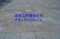 透水砖铺装 路沿石安装工人工程承包