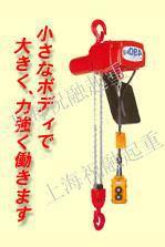 日本象牌电动葫芦 FB-5象牌电动葫芦 高品质