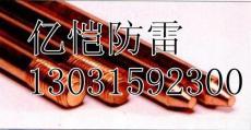 銅包鋼接地棒廠家生產銅包鋼接地棒