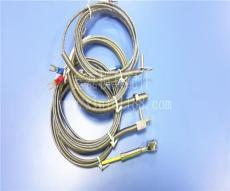 热流道板式热电偶 感温线 注塑模具配件