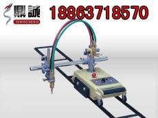 中國超好的DCCG1半自動火焰切割機現貨