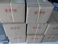 广州永宽AB胶厂家批发 环氧树脂价格 快干胶