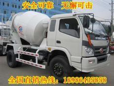 福田小型混凝土攪拌車價格