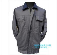 春秋冬装长袖工作服套装工程服定做批发