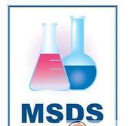 PMI光譜成分分析檢測不銹鋼鑒定