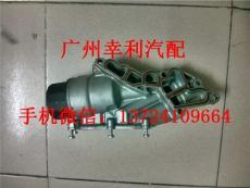 奔驰W212W204W272发动机机油格座 机油散热