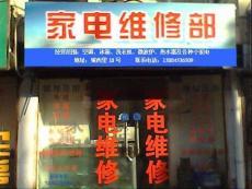 张家港三洋夏普三菱洗衣机维修中心