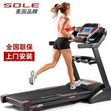 美国sole速尔跑步机F63