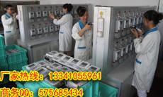 深圳智能電表生產廠家智能刷卡電表