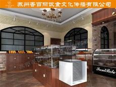 蛋糕店加盟 廣東蛋糕店加盟