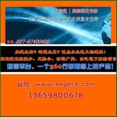 武汉短信平台 湖北企业短信服务招商加盟