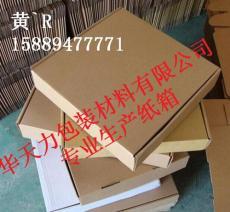 龍華紙箱民治紙箱