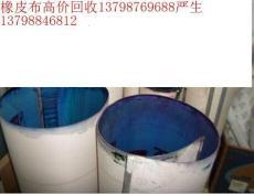 中山橡皮布回收厂家
