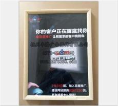 ABS电梯广告框/电梯广告框/电梯广告