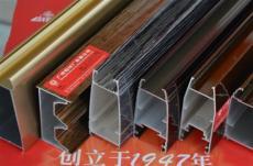 增城铝材批发 增城铝材招商加盟 增城铝材