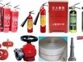 杭州消防器材電話