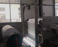 纸病检测系统-纸张表面缺陷检测