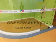深圳幼兒園PVC地膠供應商 PVC地膠廠家