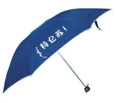 供应精品雨伞 三折伞 深圳南山 福田雨伞厂