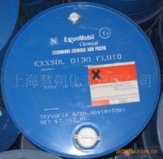 美孚环保油墨溶剂Exxsol D130