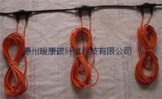 环保碳纤维发热线