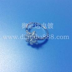 戒指電鍍 首飾電鍍 迪士尼戒指鍍白金