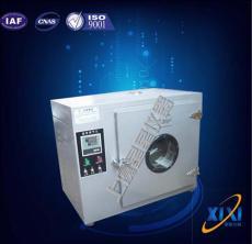 101YA-4石英管發熱干燥箱/石英管干燥箱廠家