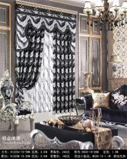 办公室窗帘百叶帘 客厅/别墅窗帘订做 卧室