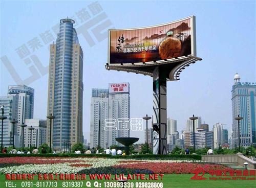 户外大型广告牌导向牌设计制作图片