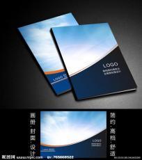 logo設計名片畫冊傳單臺歷條幅設計制作