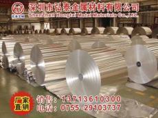 6063中厚鋁板廠家 薄板厚板鋁箔齊全