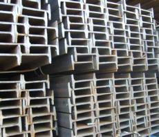 山东莱钢H型钢价格/热轧H型钢厂家现货