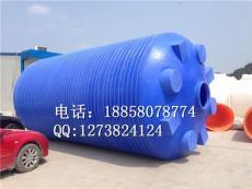 硫酸储存罐 PE硫酸储存罐 10吨硫酸储存罐