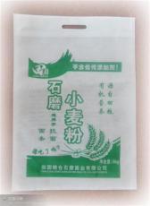 供應山東無紡布面粉袋/石磨面粉包裝袋