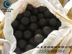 高鉻鑄造鋼球