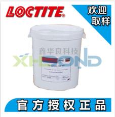 深圳正品泰羅松123wfuv+熱固化 硅膠膠水