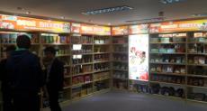 北京在网上开什么店赚钱 八佰佳便利店开启