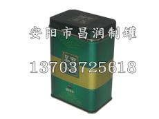茶叶罐价格 茶叶罐公司 昌润制罐