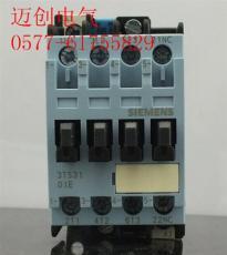 西门子3TS31接触器